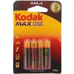 Pilas alcalinas Kodak MAX AAA LR3 (4)